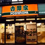 吉野家がラーメン店を買収!「せたが家」買収の目的は海外進出のため!?