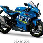スズキ新型GSX-R1000を発表!気になる豪華装備スペックと販売時期はいつ?