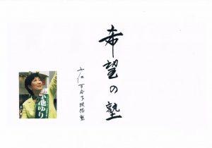 参照元:http://syokuiku6jika.jp/archives/1231