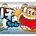 ガリガリ君の妹 ガリ子ちゃんのアイスが5年ぶりに復活発売!味は白いサワー!