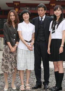 出典元:http://ishiharasatomi-fan.pink/