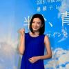 永野芽郁が朝ドラのヒロインに!キャストだけでなく、オーディションが感動モノ!?