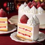 コンビニのクリスマスケーキ2017 美味しい上に安いのはこれ!値引きや冷凍の秘密って知ってました?!