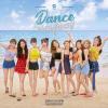 TWICEの新曲『Dance The Night Away』の撮影地は沖縄のココだ!MVの意味や繋がりはストーリーの隠しネタ?!